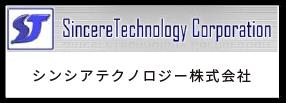 シンシアテクノロジー株式会社